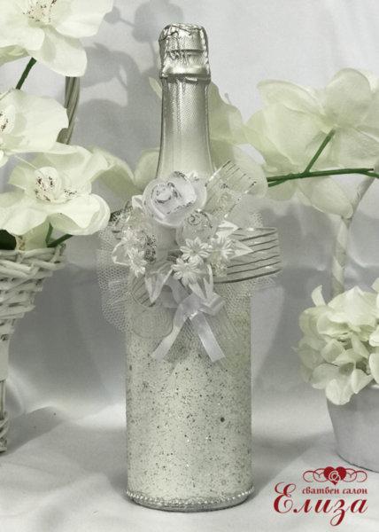 Украсено сватбено шампанско в сребърно 8